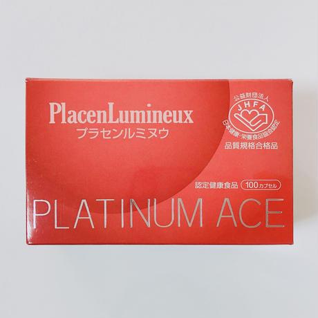 プラセンルミヌウ PLATINUM ACE