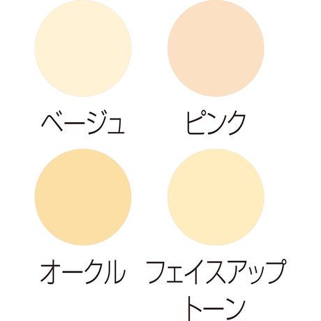 ファンデーション [12g]