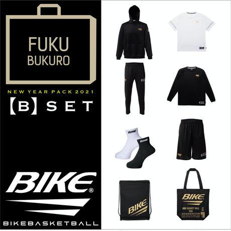 【NEW YEAR PACK 2021】Bセット(BK7540B)