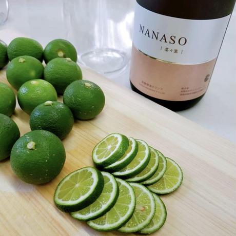 NANASO 菜々素  6箱セット(合計12本 6ヶ月分)