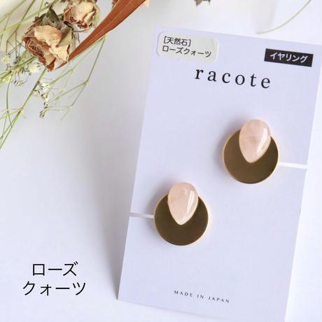 uroko ピアス/イヤリング【ローズクォーツ/グレーオニキス/アマゾナイト/ブルーレース】