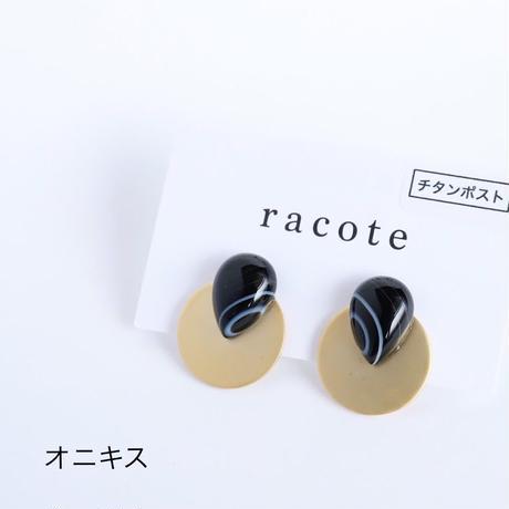 uroko ピアス/イヤリング【カーネリアン/マラカイト/オニキス】