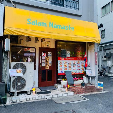 【冷凍】<サラムナマステ> マトンビリヤニ