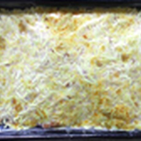 【冷凍】<フンザ> チキンビリヤニ