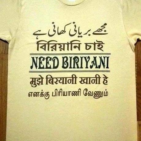 NBA ビリヤニTシャツ 国際版