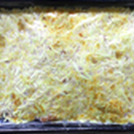 【冷凍】<アリーズキッチン> チキンビリヤニ