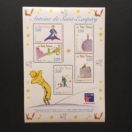 フランスの切手・星の王子さま