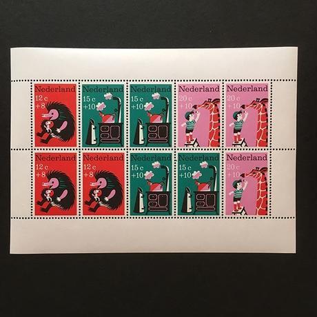オランダの児童福祉切手'67
