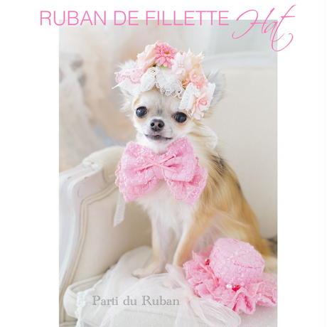 RUBAN DE FILLETTE  お帽子&リボン&お花 3点セット