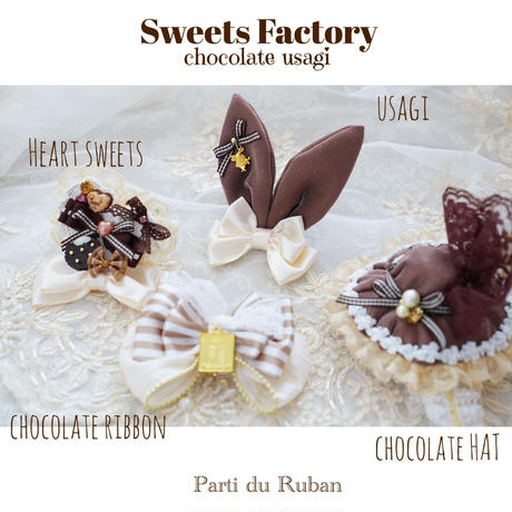 Sweets Factory chocolate usagi