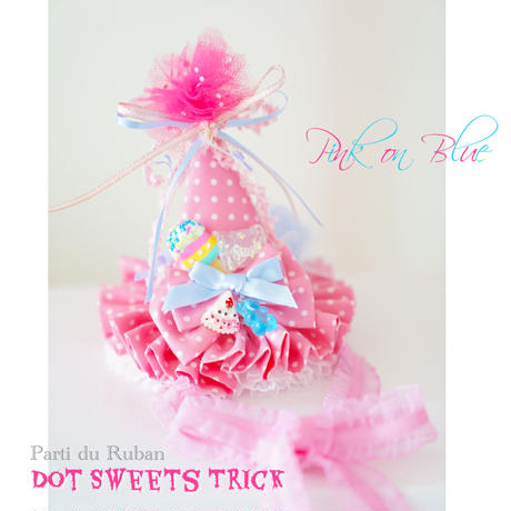 Dot Sweets Trick 魔女っ子ハット