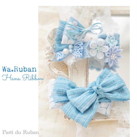 Wa.ruban Hana Ribbon 飾り付きアクセサリーとおリボンタイプの2点セッ