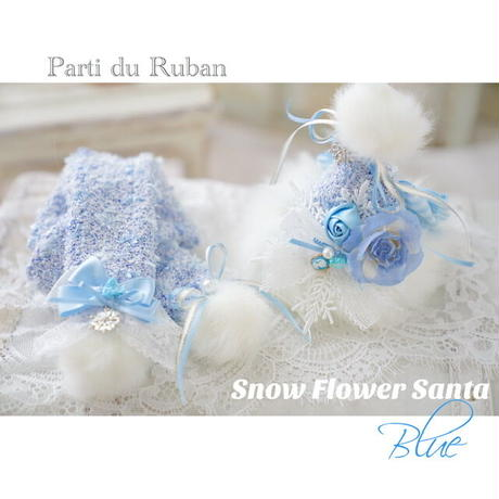 Snow flower Santa お帽子&マフラーセット