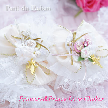 Princess&Prince LOVE choker ロングタイプ