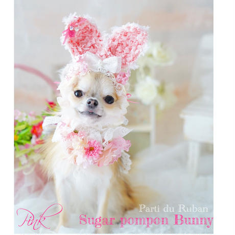 Sugar pompon Bunny Pink カチューシャ&お花チョーカー