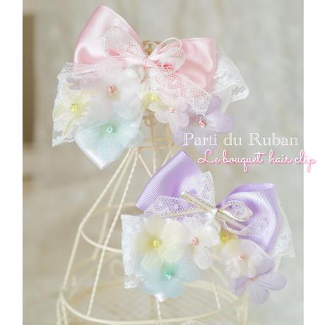 le bouquet  ヘアクリップ