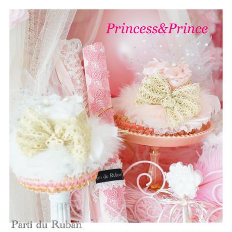 Princess&Prince LOVE Hat