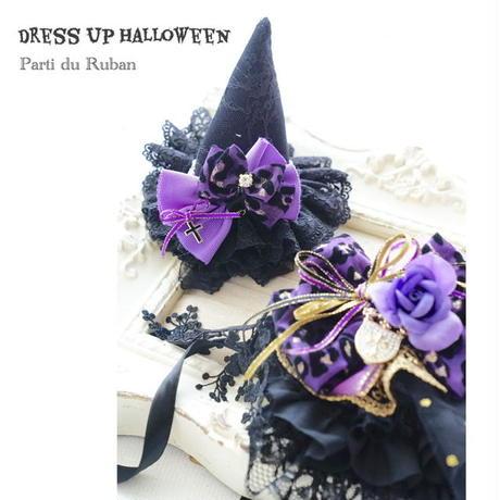 Night dress up Halloween チョーカー&ヘアクリップ