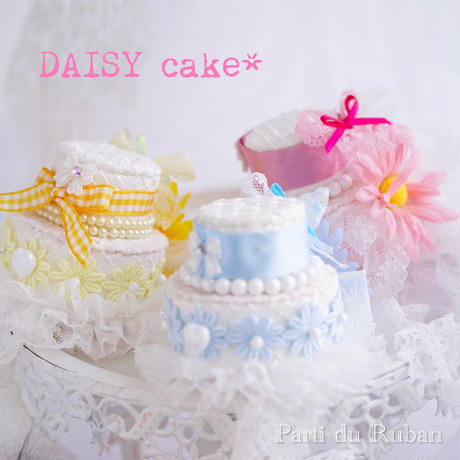DAISY cake yellow