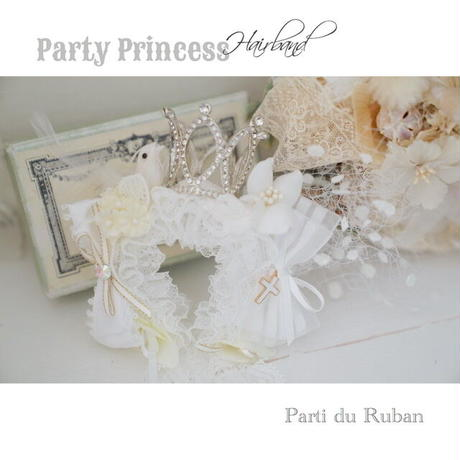 Party Princess お帽子タイプ、カチューシャタイプ
