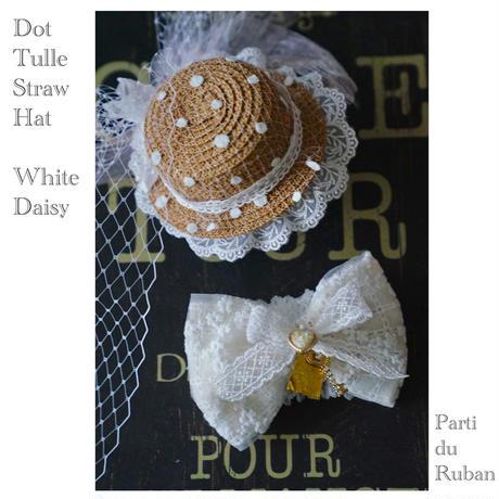 《White》ドットチュールの麦わら帽子とDaisyチョーカー