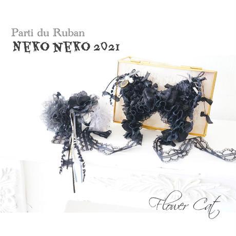 【再販】Neko neko 2021 FlowerCat ネコ耳&ポンポンチョーカー ブラック