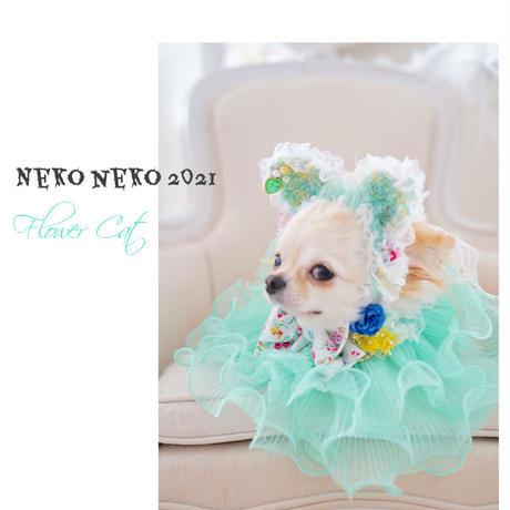 Neko neko 2021 FlowerCat ネコ耳&猫ちゃんケープ ミント