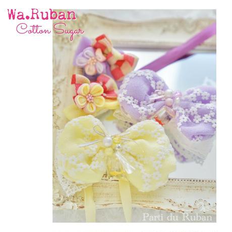 Wa.ruban Cotton Candy チョーカーとヘアクリップ