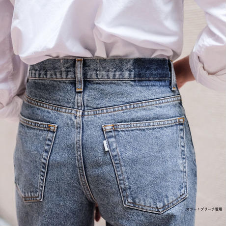 [BITBLUE ]ストレートデニム(61178-5)【国内生産】