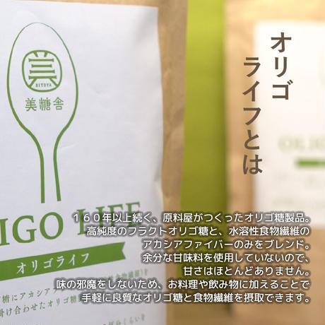 オリゴライフ 150g×1個|フラクトオリゴ糖にアカシアファイバーを掛け合わせたオリゴ糖製品|1日3g混ぜるだけ|美糖舎-BITOYA
