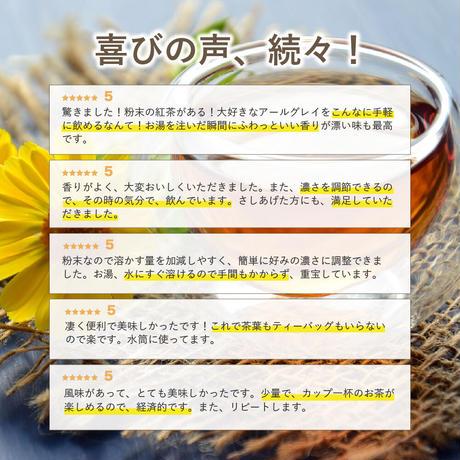 美糖舎カフェ ルイボスティー 100g×1個|ノンカフェイン|美糖舎-BITOYA