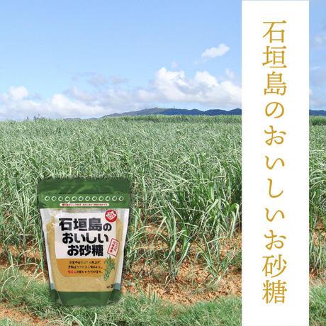 石垣島のおいしいお砂糖 320g×1個 沖縄県石垣島の太陽が育てたおいしいお砂糖 石垣島 さとうきび 砂糖 お菓子作り お料理 コーヒー 紅茶 美糖舎-BITOYA  のコピー