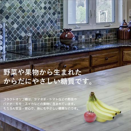 北海道どさんこオリゴ 300g×1本 香ばしい味とすっきりとした甘さが特長の北海道産てん菜の糖蜜を使用したフラクトオリゴ糖シロップ 美糖舎-BITOYA