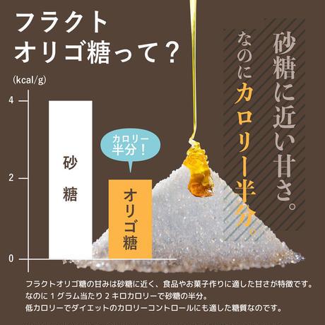 北海道ビートなシュガープラス 500g×1個 現代人に不足しがちなカルシウムとオリゴ糖をプラスした砂糖 美糖舎-BITOYA