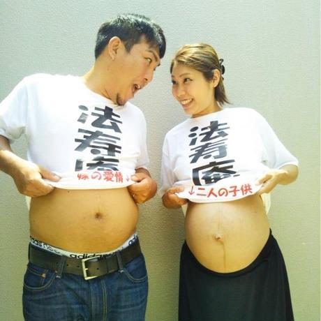 マタニティフォトに!ペアネームTシャツ2枚セット!