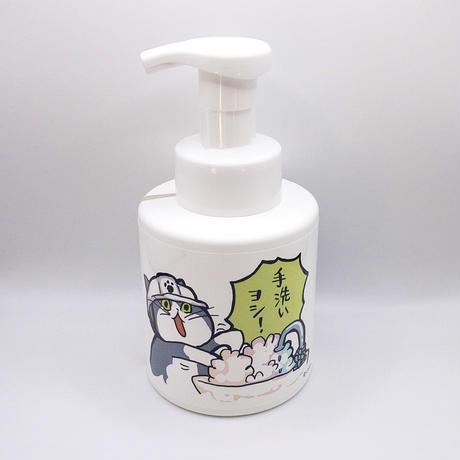 仕事猫手洗い&うがいセット(バブルガード+マグカップ+アクリルキーホルダー)