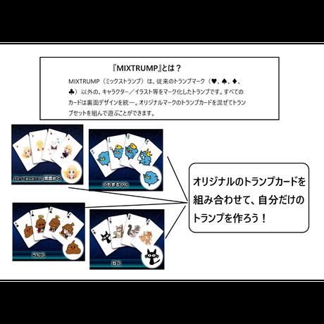 【特典付】ミックストランプ ドゲンジャーズ+スタンダードセット