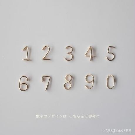 ひとつぶ数字(ナンバー)スタッドピアス(片耳)  [シルバー925]