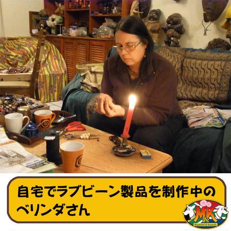 【送料無料】ズールーラブビーン モダマ 豆 キーリング185