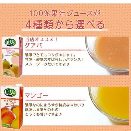 ジュース 100% ストレート(果汁100%) 1000ml グアバ、マンゴー、オレンジ、ルビーグレープフルーツ 12本セット