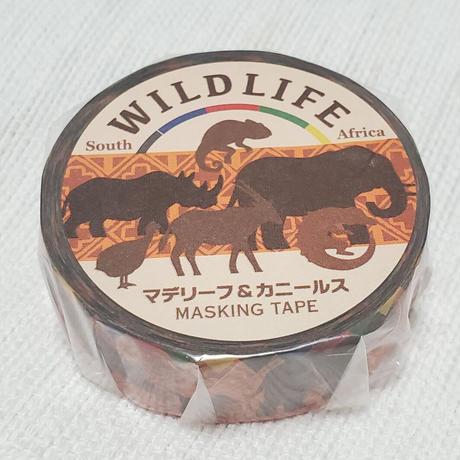 【送料無料】アフリカンマステ セット「WILD LIFE」「フレンズ」「BLUEシュウェ」