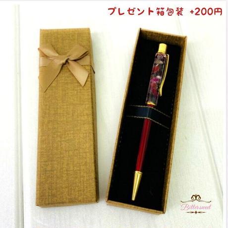 【追加オプション】ボールペン用BOXプレゼント包装