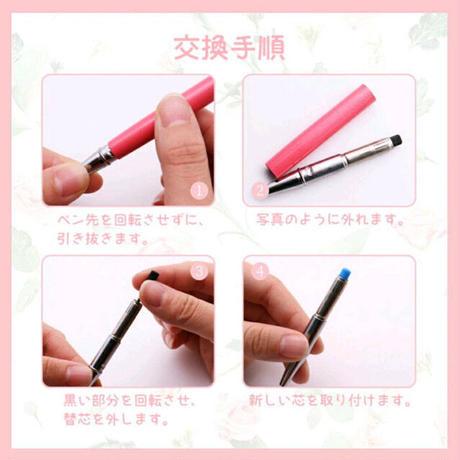 【追加オプション】ブルー油性インク・ボールペン替え芯