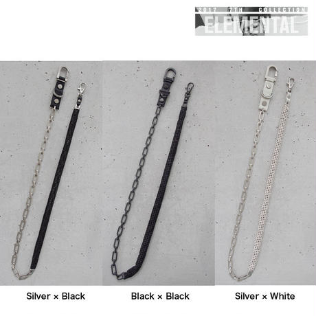 FLAT CHAIN & leather wallet strap
