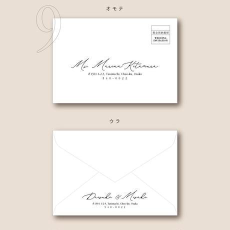 envelope #4