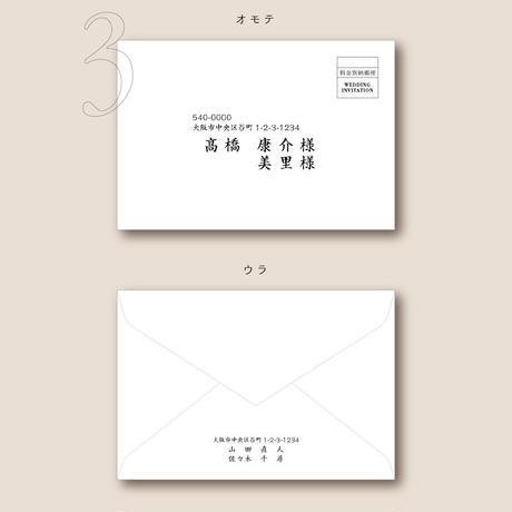 envelope #1