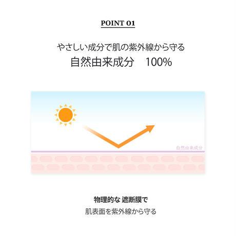 BLANCOW UV シールドエッセンス サンクリーム