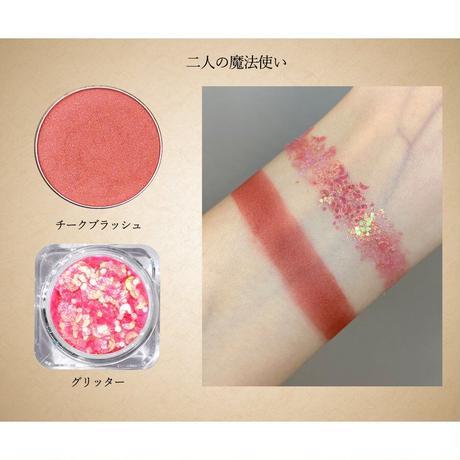 cosme play(コスミィ) 童話コスメ×初音ミク シンデレラ 限定全種コスメボックス