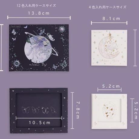Flower knows(フラワーノーズ)白夜と極夜シリーズ 4色入れ用ケース(Outlet)