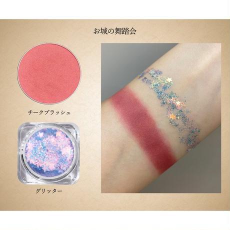 cosme play(コスミィ) 童話コスメ×初音ミク シンデレラ コスメパレット